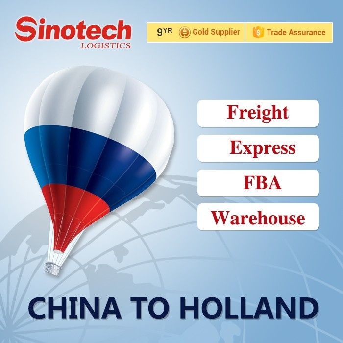 AIR FREIGHT SHIPPING FROM CHINA TO AMSTERDAM BY CZ/CA/HU/TK/SV/KE/UPS/SQ AIRLINE