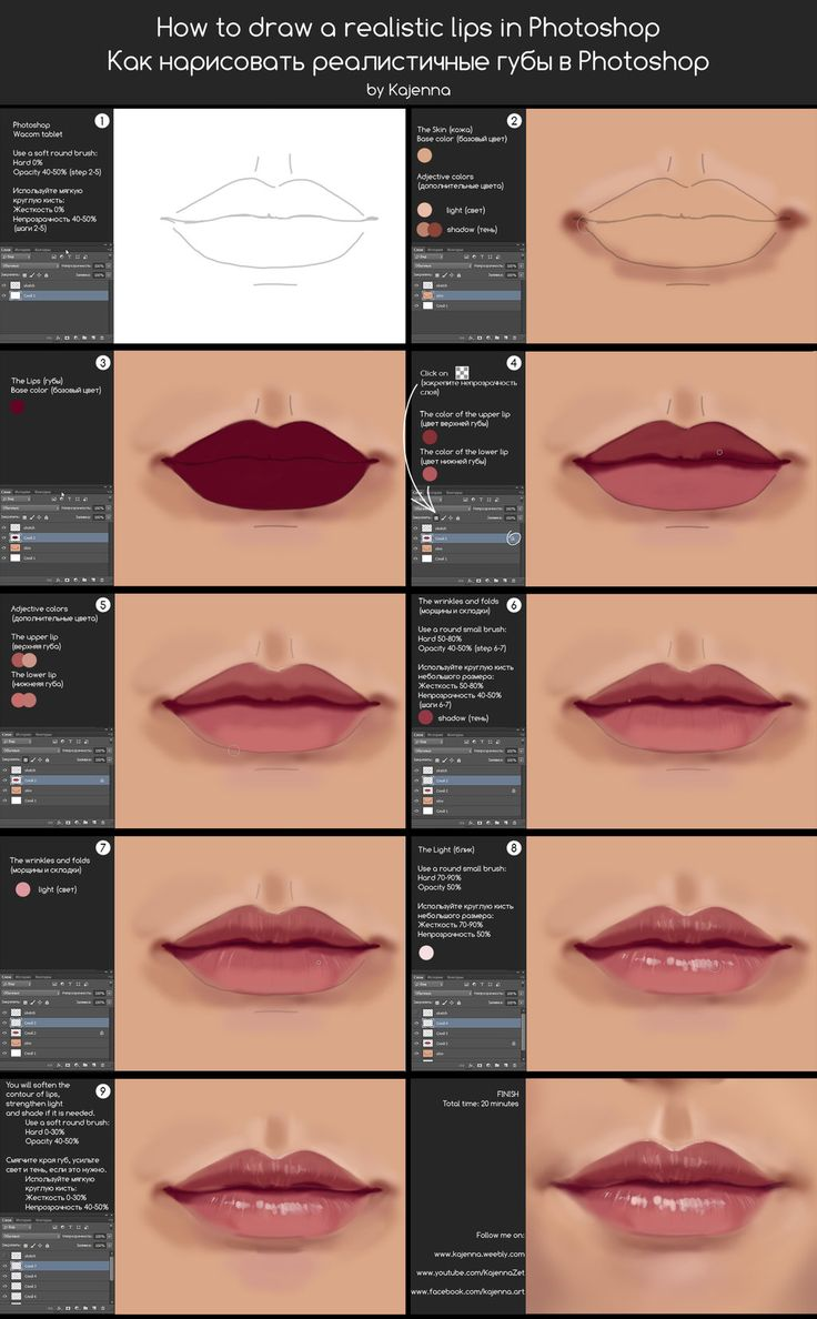 How to draw a lips in Photoshop by Kajenna