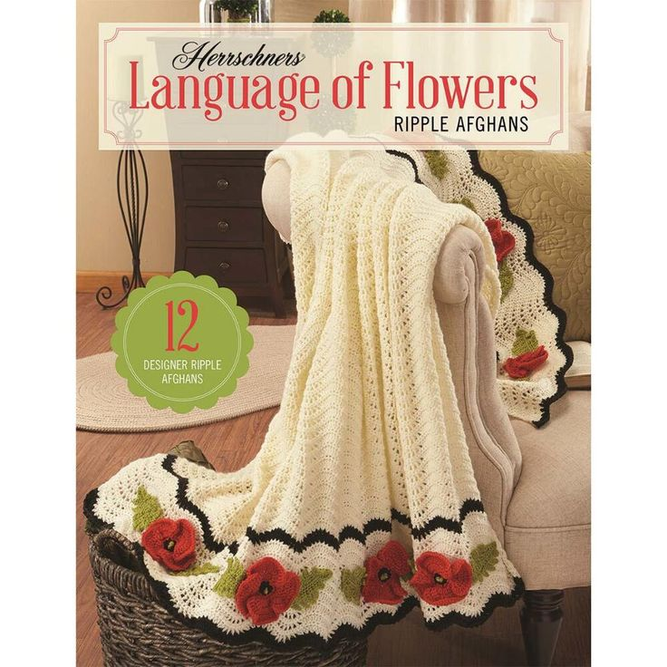 Herrschners Language of Flowers Ripple Afghans Book Crochet Patterns with Poppy Ripple afghan pattern & 12 others flowers BRAND NEW by CalhounBookStore on Etsy