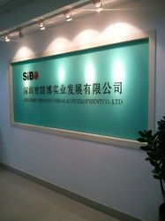 Shenzhen Sibo Industrial & Development Co.,Ltd.