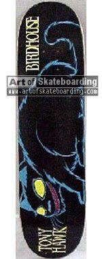 Art of Skateboarding - Price Guide Detail