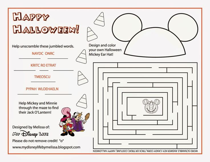 my disney life free printable halloween activity sheet - Free Halloween Activity Sheets