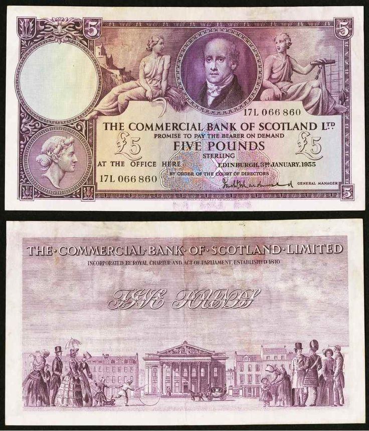1955 Five Pounds Sterling Banknote The Commercial Bank of Scotland Ltd. Pick Number S333 Very Fine