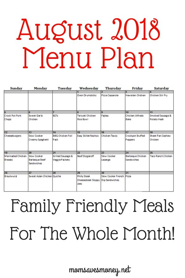Save Time & Reduce Stress With This August 2018 Menu Plan