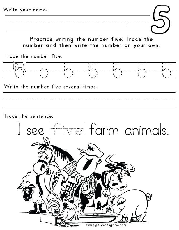33 best Sight Word Worksheets images on Pinterest | Children writing ...