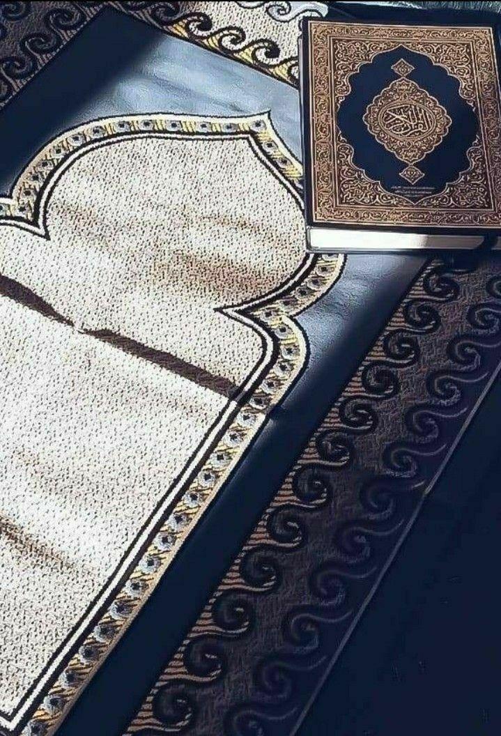 اللهم اجعل خير عمري اخره وخير عملي خواتمه وخير أيامي يوم ألقاك فيه Sajadah Seni Islamis Fotografi