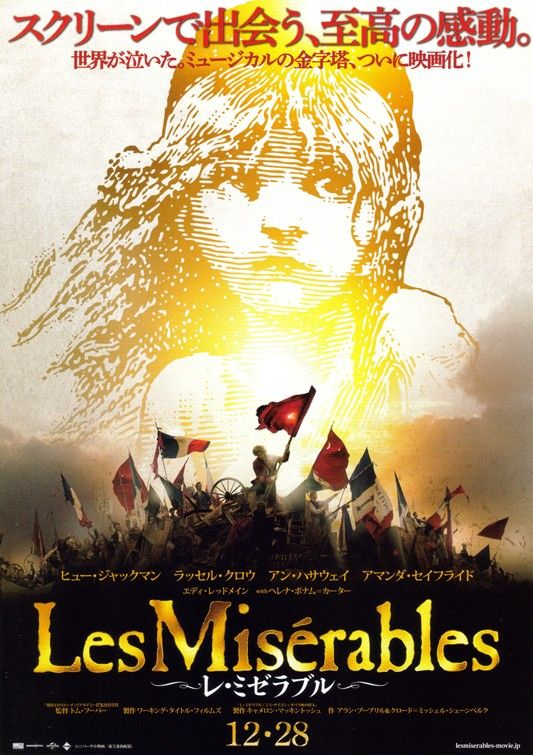 @Marcy N  Les Miserables comes out in DECEMBERR <3  Can't wait to watch it.