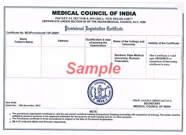 MCI certificate must for MBBS study abroad #MBBSinRussia - medical fitness certificate