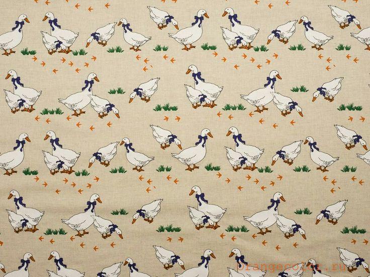Жили не у бабуси...  И не на штуки, а на метраж...  Плотная, пластичная, плательная ткань. Фон натуральный льняной.  #ткани #гуси #детки #лен #цветапельсина #orangecolor