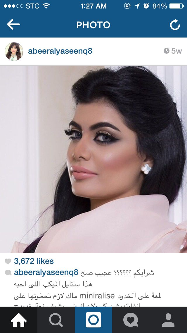 الوان هادية Hairstyle Make Up Makeup