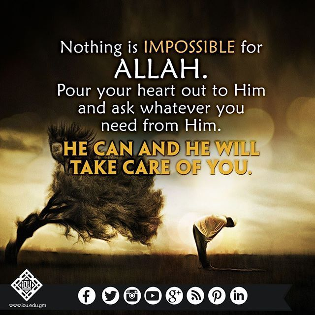Do not limit your dua's, for it is Allah who can transform the impossible into possible with His Might. #TrustAllah #islamicOnlineUniversity #BilalPhilips