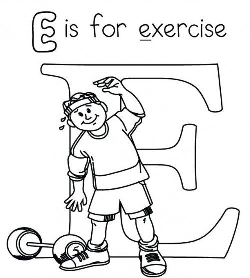 letter e is for exercise coloring page