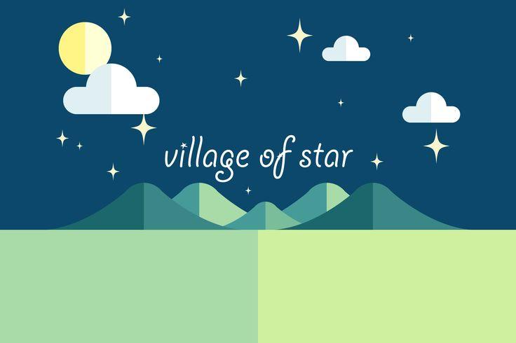 架空の町「星深町」の観光協会サイトをイメージしたイラスト