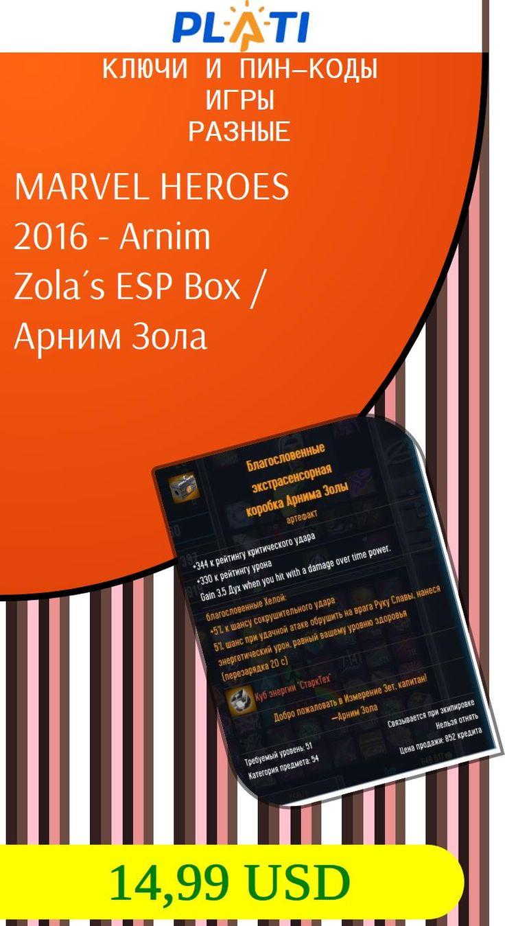 MARVEL HEROES 2016 - Arnim Zola