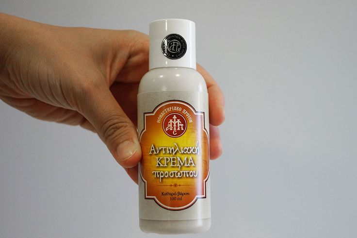 Face Sunscreen - It contains oils rich in Vitamins A and E that protect the skin from infrared and ultraviolet radiation such as avocado oil, walnut oil and wheat germ oil. Net weight 100ml #face #sunscreen #monastic #products #monastiriaka #sun #protection #mount #athos #products