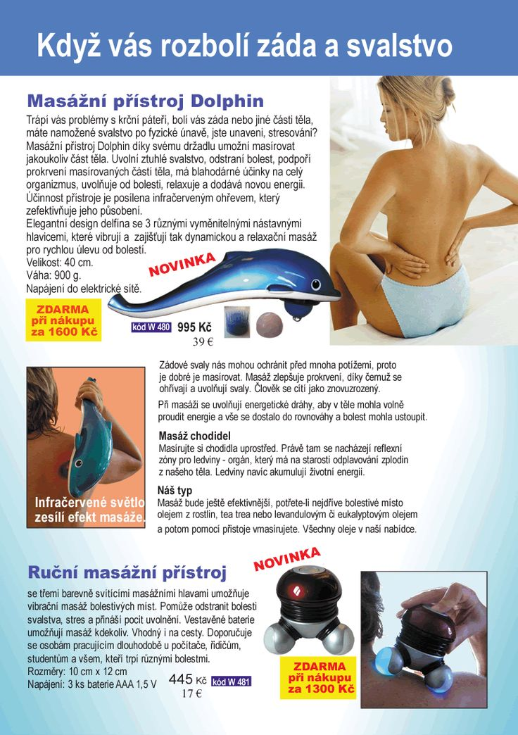 1) Klub massager