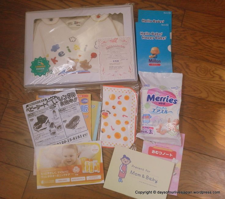 Free gifts and samples are part of the extras when giving birth in a maternity clinic in Japan.