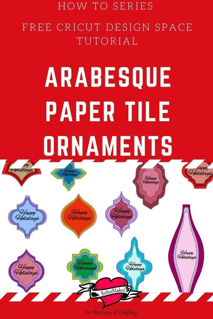 Arabesque Paper Tile Ornament Templates Diy Porch Decor Diy Window Treatments Ornament Template