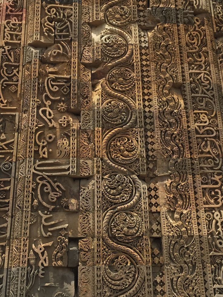 Quwwat-ul-Islam-Mosque - Islamic ornaments and calligraphy
