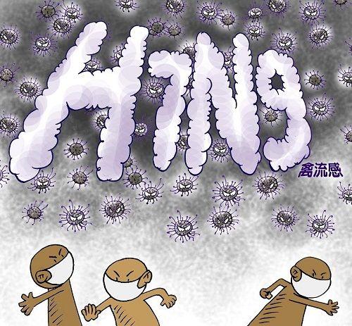 Seorang WNI TM (36 tahun) yang berada di Hong Kong terkena Flu Burung jenis H7N9.