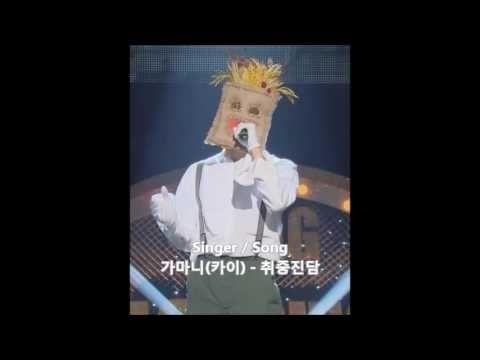 [복면가왕 76회] 가마니(카이)  -  취중진담 #The king of mask singer