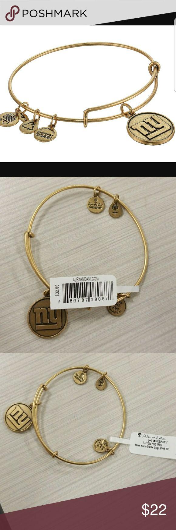 Gold  Alex & Ani New York Giants Bangle New with tag Alex & Ani Jewelry Bracelets