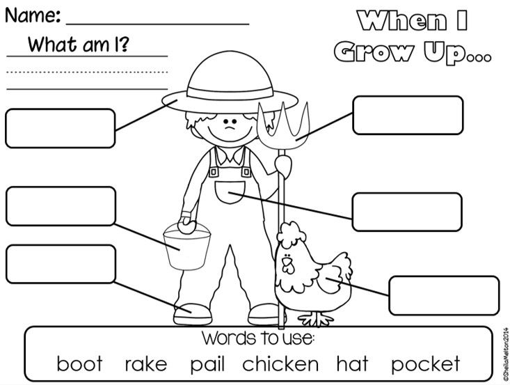 when i grow up career day worksheets for kindergarten when best free printable worksheets. Black Bedroom Furniture Sets. Home Design Ideas