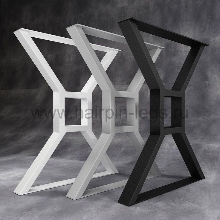 """Опоры стола - """"Sandglass"""""""