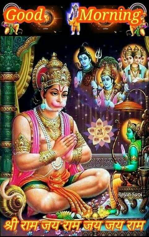 Hanumanji Good Morning To Shri Raamznspicec