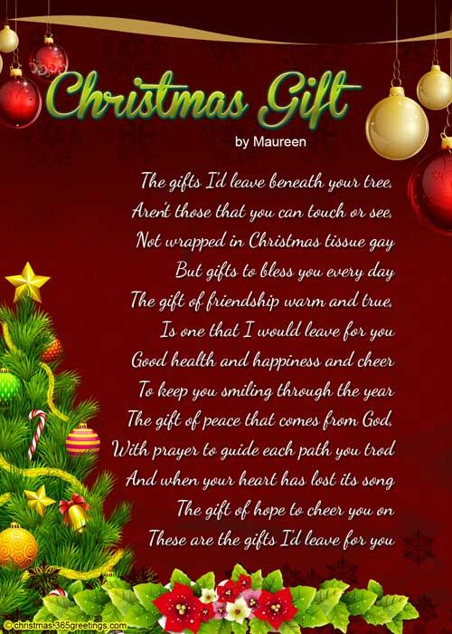 Best 25 christmas poems ideas on pinterest poems for Modern family christmas special