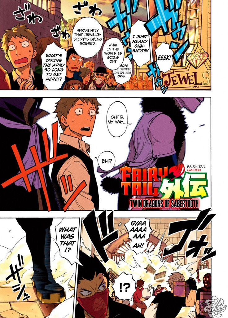 Fairy Tail manga Sabertooth 1 / Манга Фейри тейл саблезубый тигр 1