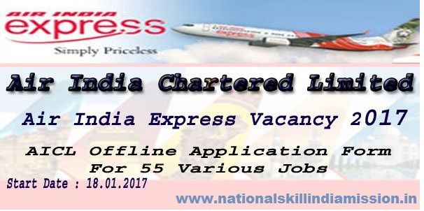 Air India Express Recruitment-   Air India Charters Limited invites application for the post of 55 Officer, Senior Assistant & Various Vacancies. Apply before 15 days from the Date of Publication.  Air India Express Job Details :  Post Name : Officer-Cockpit/Cabin Crew Scheduling No. of  Vacancy : 11 Posts Pay Scale : Rs. 35000/- (Per Month) Post Name : Senior Assistant No. of  Vacancy : 05 Posts Pay Scale : Rs. 20000/- (Per Month) Eligibility Criteria :  Educational Qualification :