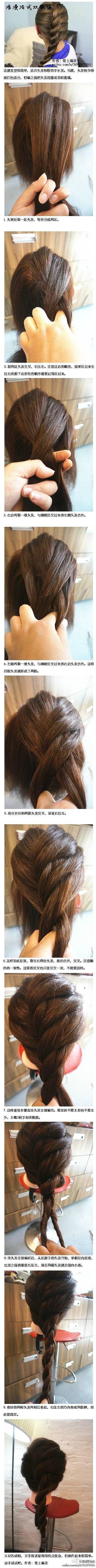 手工DIY 美妆造型 编发 发型 操作起来不难,妹子们多试几次就能掌握了