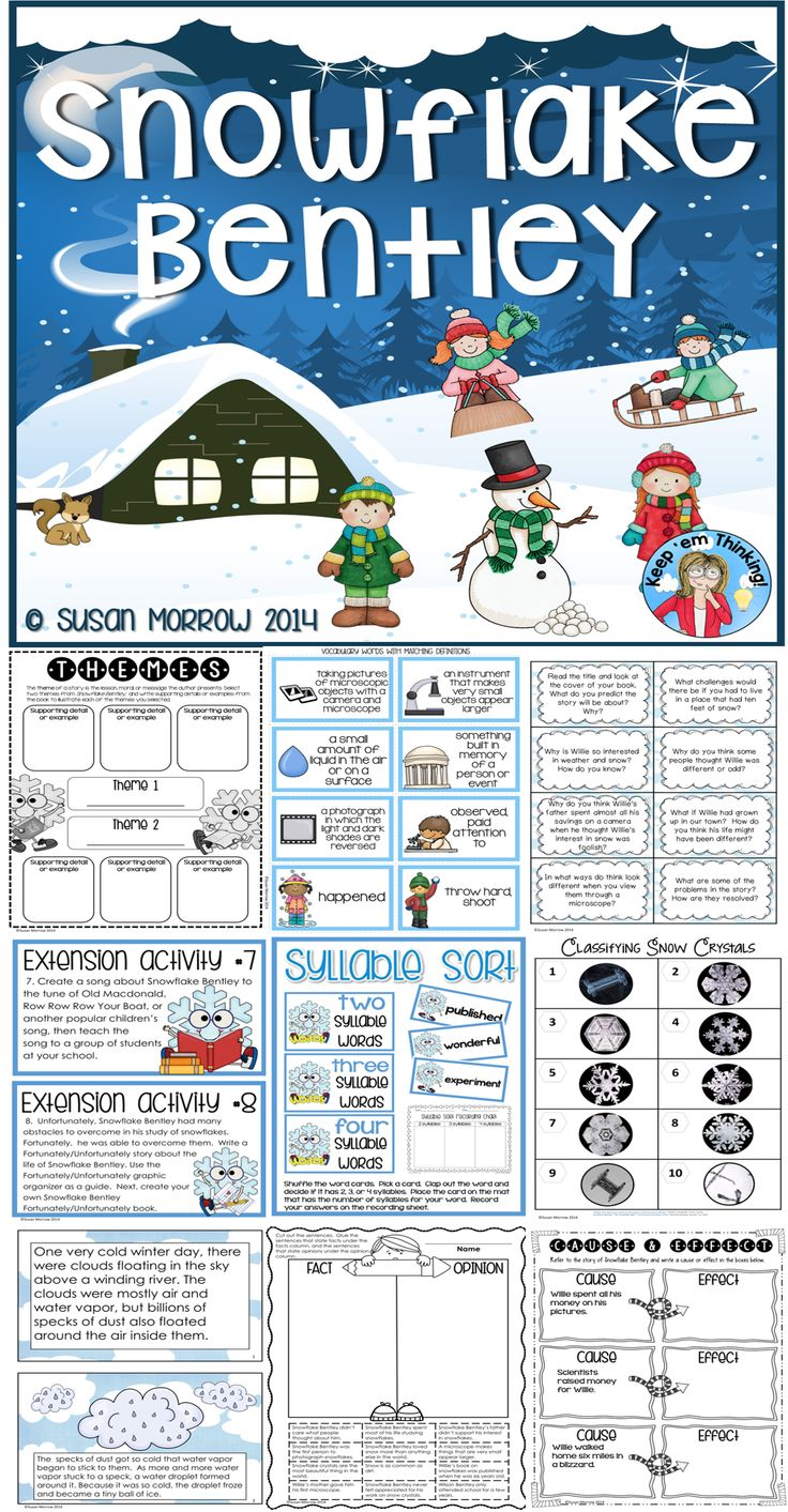 Wow! This guide to Snowflake Bentley is filled with great activities! So much to choose from!