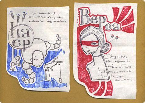 doodles by audrey kawasaki