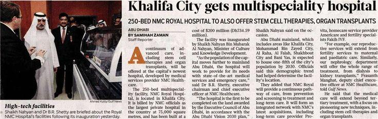 #nmc health #nmc Royal #AbuDhabi #khalifa #hospital #hospitals #br shetty #health #healthcare  NMC Royal Hospital, Khalifa City, Abu Dhabi, UAE