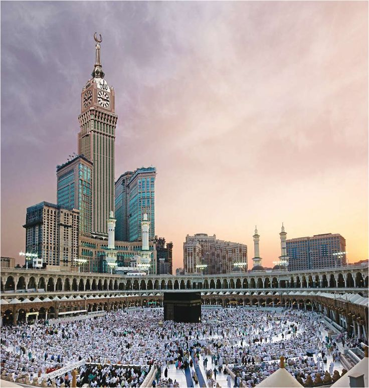 Makkah Royal Clock Tower Hotel Desktop Wallpaper