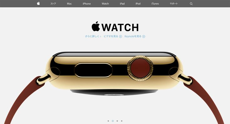 Appleがトップページで自動送りカルーセルをやめた理由 – Rriver