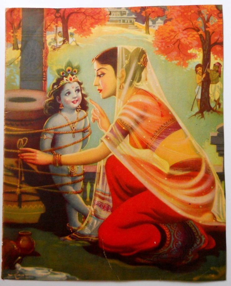 KRISHNA being tied to a tree by Yashoda, to punish him for stealing fresh butter. Carma