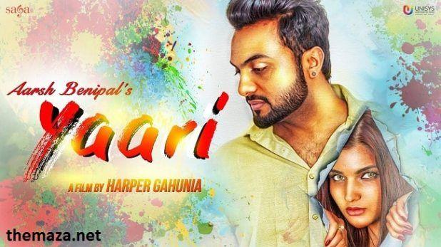New hindi album song ringtone download