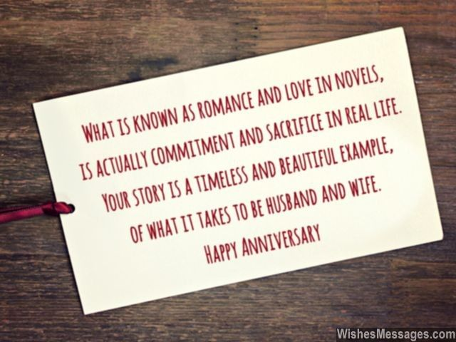 What Is Known As Romance And Love In Novels, Is Actually