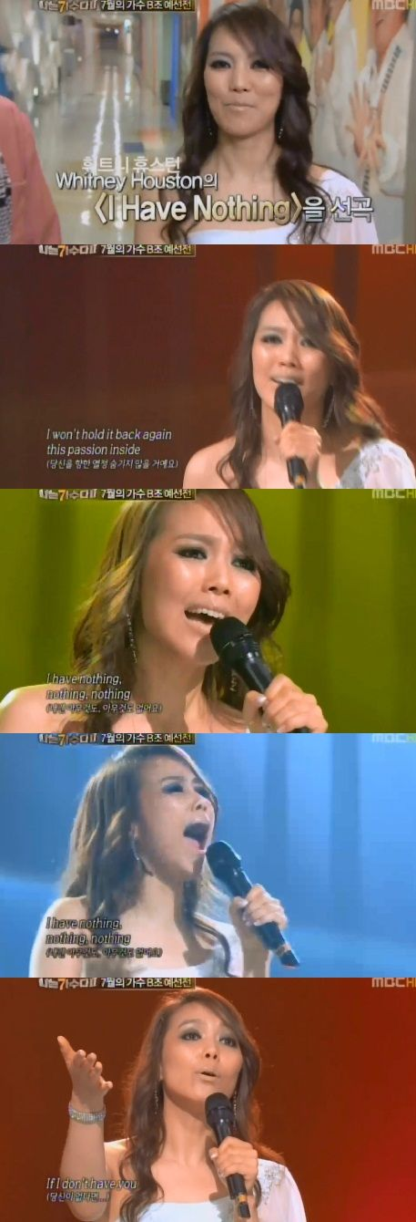 """Sohyang shocks Korea with her cover of """"I Have Nothing"""" on 'I Am a Singer 2′ - O M G why cant I sing like that? that was awesOME!!!!!"""