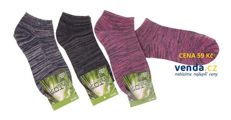 Dámské kotníkové bambusové #ponožky v přírodním provedení. 3 páry za 59 Kč #bamboo #socks https://cs.venda.cz/rota-bamboo-nizke-ponozky-damske-3-pary/#product-detail-main