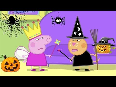 Peppa Pig English Episodes Pumpkin Party (full episode) - YouTube