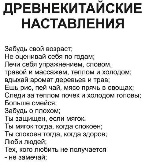 Письмо «Мы нашли новые Пины для вашей доски «Цитаты».» — Pinterest — Яндекс.Почта