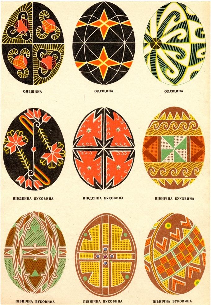 huevos, pascua, decorados, Ucrania, Ukrainian, pintado, pysanka, easter, egg, embrodery