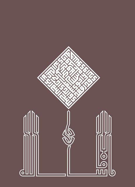 :::: ✿⊱╮☼ ☾  PINTEREST.COM christiancross ☀❤•♥•*  Islamic calligraphy