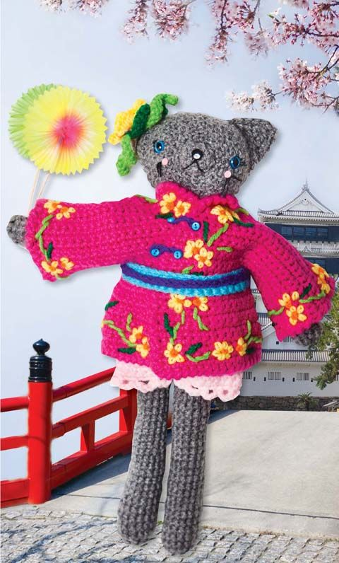 Coco Goes to Tokyo   crochet today