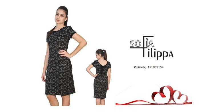 www.sofiafilippa.gr