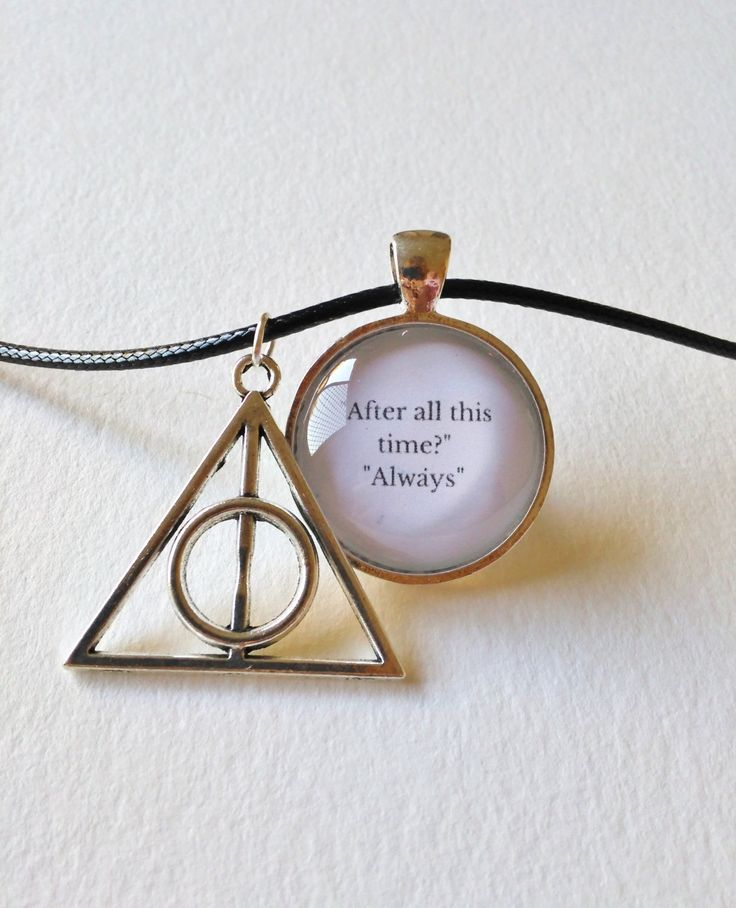 Always Deathly Hallows Inspired Necklace - harry potter necklace, harry potter jewelry, after all this time always, quote necklace by FeathersandStars on Etsy